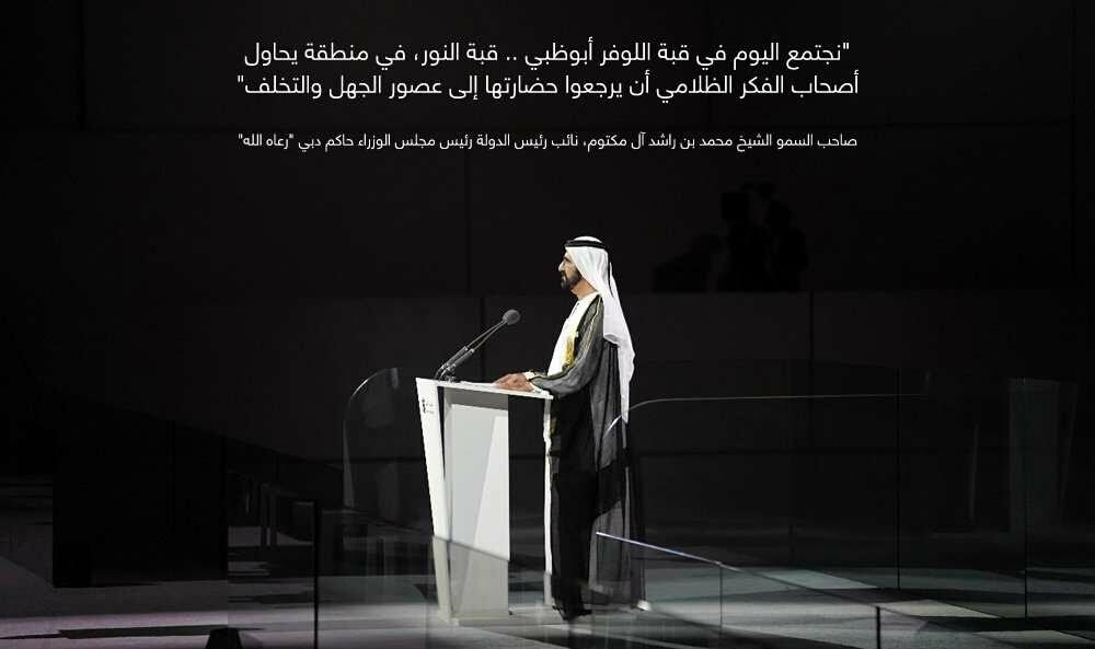 محمد بن راشد: