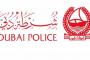 جامعة الفجيرة تحتفل بيوم اللغة العربية
