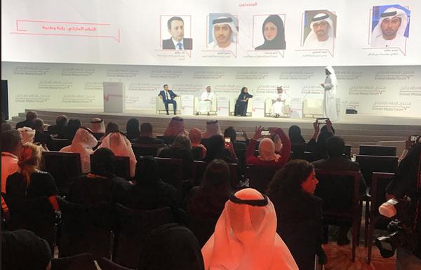 انطلاق منتدى «الإعلام الإماراتي» في دبي