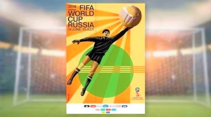 فيفا يعلن عن الملصق الرسمي لمونديال روسيا 2018