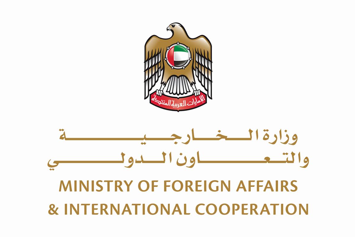 سفارة الدولة تعلن عن تنكيس العلم لمدة 3 أيام تضامناً مع مصر