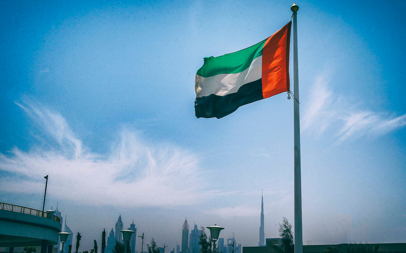 علَم الإمارات يجسّد اليوم أزهى ألوان التلاحم بين الشعب والقيادة
