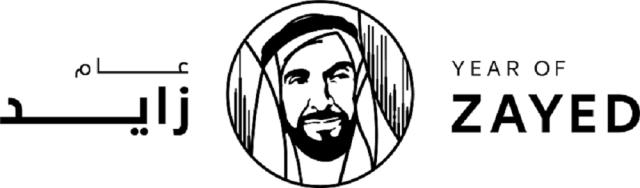 محمد بن زايد يطلق الشعار الرسمي لعام زايد