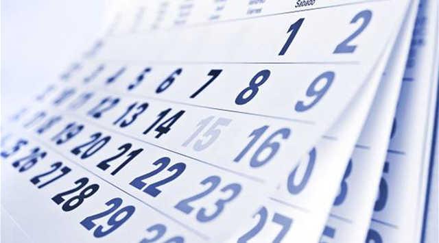 إجازة المولد النبوي ويوم الشهيد واليوم الوطني من 30 نوفمبر حتى 3 ديسمبر