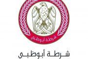 شرطة أبوظبي تدعو السائقين لفحص إطارات المركبات