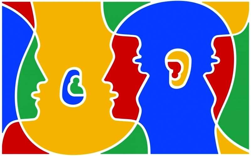 لغة الأقليات