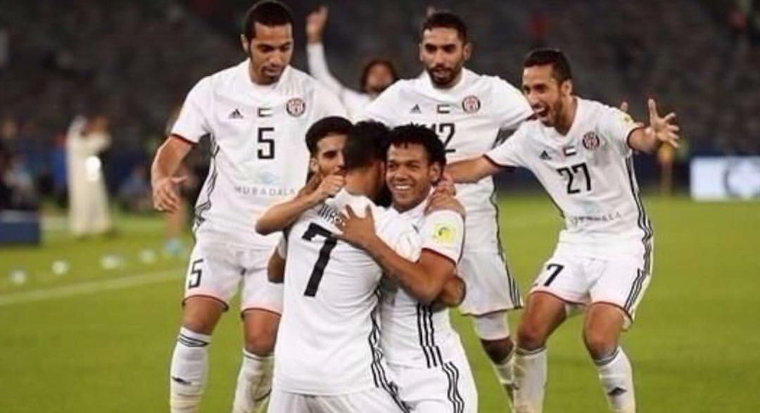 الجزيرة يتأهل لنصف نهائي كأس العالم للأندية