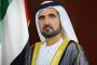 جواز السفر الإماراتي يحتل المركز الـ 33 عالمياً