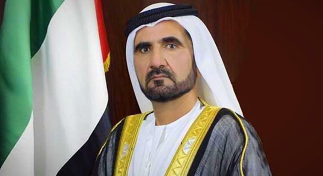 نائب رئيس الدولة يصدر قراراً بشأن اللائحة التنفيذية لقانون الموارد البشرية