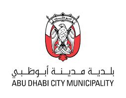 تخصيص 2310 قطع أرض سكنية للمواطنين والمواطنات