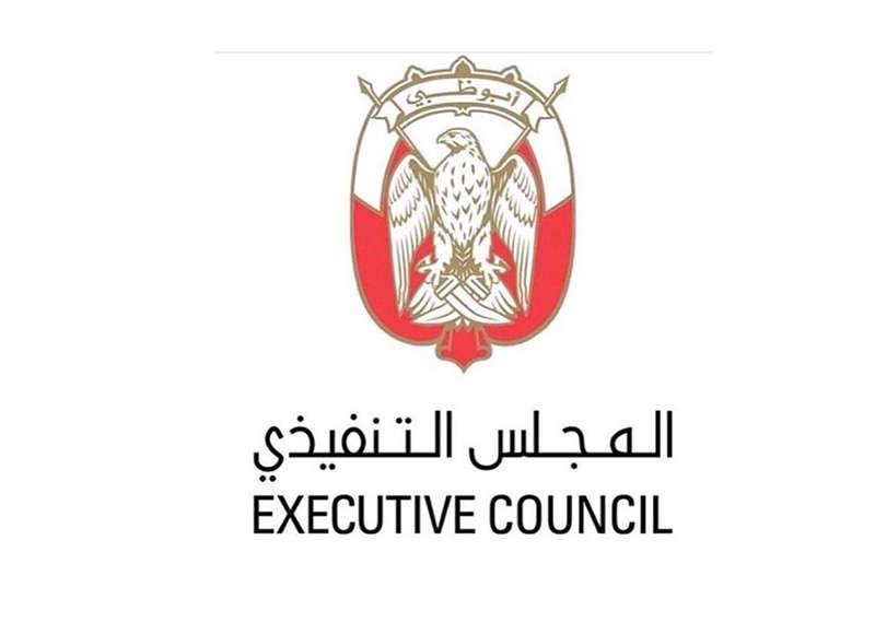 إنشاء المكتب الإعلامي لحكومة أبوظبي