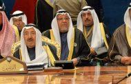 البيان الختامي للقمة الخليجية يؤكد أهمية التمسك بمسيرة مجلس التعاون