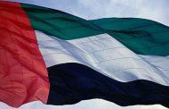 الإمارات تدعو المجتمع الدولي إلى التصدي بقوة أكبر للتهديد الإيراني