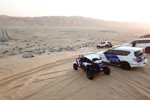 شرطة أبوظبي تطلق حملة توعية لتعزيز اشتراطات السلامة في فصل الشتاء