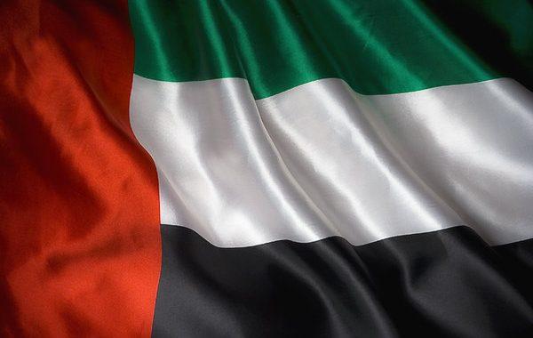 الإمارات الأولى شرق أوسطياً في تمكين المرأة ورفاهيتها