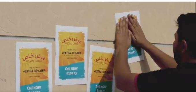 بلدية دبي: 1000 درهم غرامة إلصاق الإعلانات العشوائية على جدران المباني
