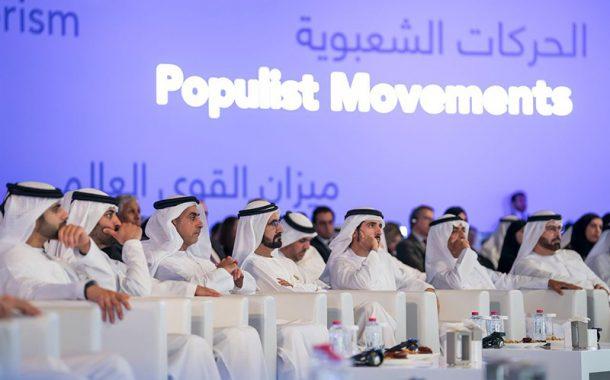 محمد بن راشد: الدول التي لا تواكب سرعة التغيرات تخاطر بالتأخر لسنوات طويلة