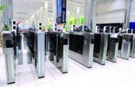 «الجنسية والإقامة»: تأشيرات الشركات عبر البوابة الذكية اعتباراً من الأحد