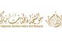 محمد الشرقي يستقبل أعضاء مجلس الفجيرة للشباب