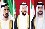 خليفة ونائبه ومحمد بن زايد يهنئون حاكمة غرينادا بيوم الاستقلال
