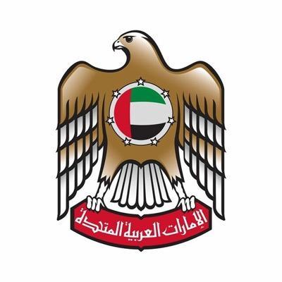 الإمارات تبني سفارة جزر القمر في إثيوبيا