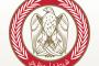 الهلال الأحمر الإماراتي يتكفل بتزويد مركز الربوة الصحي في المكلا ببعض الأجهزة وتجهيز صالاته