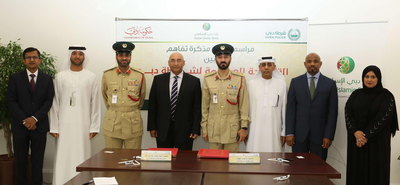 شرطة دبي توفر خدمة تقسيط المخالفات المرورية عبر بنك دبي الإسلامي