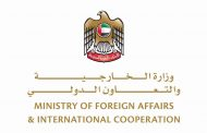 الإمارات تدين الهجمات الإرهابية في أفغانستان
