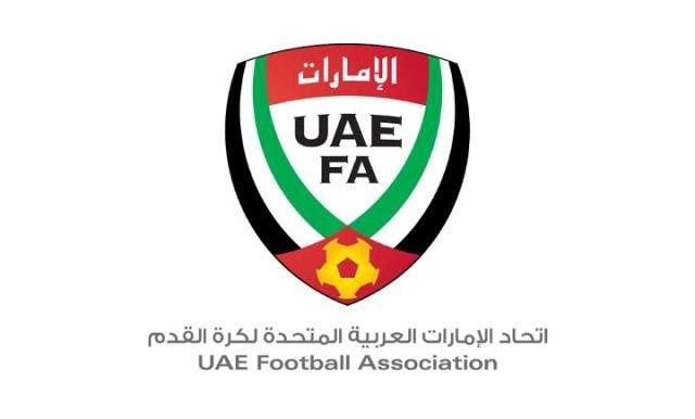 اتحاد الإمارات لكرة القدم يعلن المشاركة في