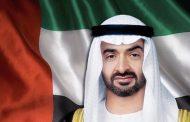 الإمارات تقدم مليوني دولار لتمويل برنامج الأمم المتحدة في قطاع غزة