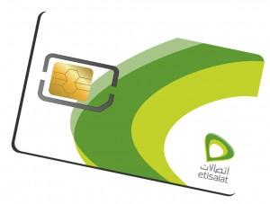 «تنظيم الاتصالات» تؤكد حق المشترك بالاحتفاظ بالرقم لـ12 شهراً عقب تعطيله