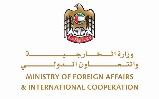 الإمارات تدين التفجير الإرهابي الذي استهدف السفارة الأميركية في مونتينيغرو