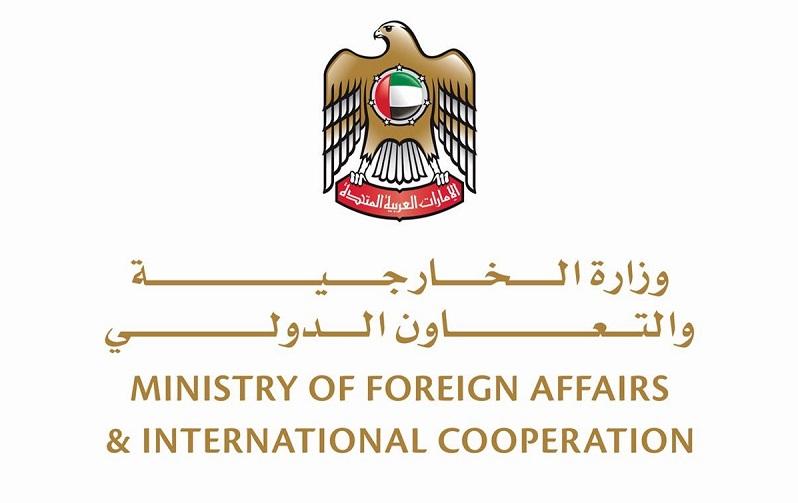 «الخارجية» تدعو مواطني الدولة للحذر عند سفرهم إلى إثيوبيا