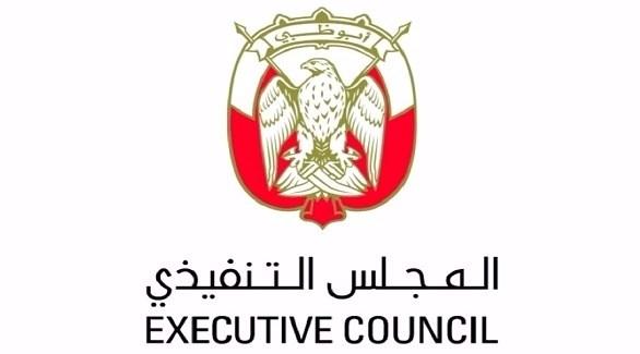 «تنفيذي أبوظبي» يعتمد إنشاء هيئة الأنظمة والخدمات الذكية