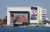 تطبيق رسوم وغرامات التخلص من النفايات في دبي 17 مايو