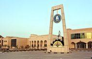 جامعة عجمان الأولى في مسابقة الحكومة الإلكترونية
