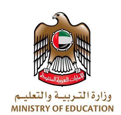 امتحانات دارسي التعليم المستمر تنطلق مطلع مايو