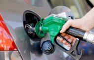 أسعار الوقود لشهر مارس