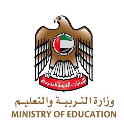 منظومة إلكترونية خاصة بـ «مجتمع الطلبة» قريباً