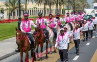 مسيرة فرسان القافلة الوردية الثامنة تنطلق 28 فبراير