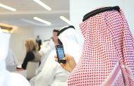 «تنظيم الاتصالات»: تقنية شريحة الهواتف «الافتراضية» بالسوق المحلية قريباً