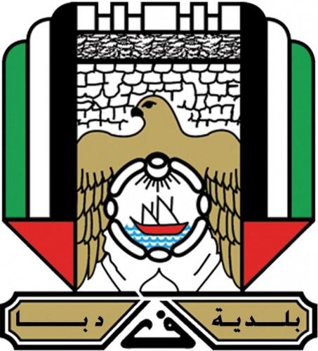 «بلدية دبا» تحتفل بأسبوع التشجير