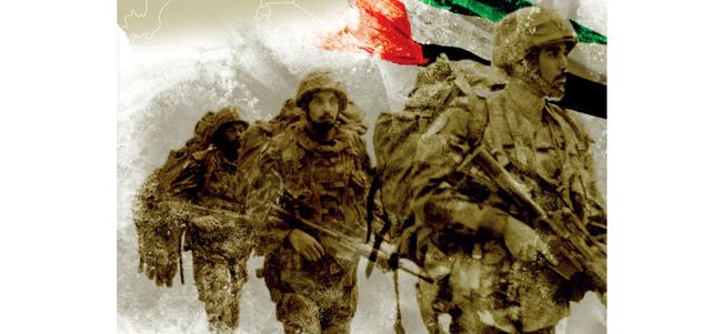 بدعم من قواتنا المسلحة.. قوات التحالف العربي تبدأ عملية الفيصل بوادي المسيني لتطهيره من جيوب القاعدة وأوكارها