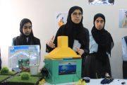 مدرسة مضب للتعليم الثانوي تعرض مشاريع ومبادرات ابتكارية في شهر الإمارات للابتكار