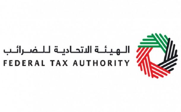إعفاء المتأخرين بالتسجيل الضريبي من الغرامة حتى أبريل