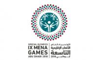 فحوصات طبية مجانية لألف رياضي مشاركين في الأولمبياد الخاص ولـ500 من ذوي الإعاقة