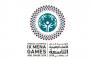 مسابقات ثقافية لنزلاء المؤسسة العقابية والإصلاحية بشرطة الفجيرة