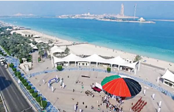 أبوظبي تسجل رقماً قياسياً بأكبر مظلة في العالم