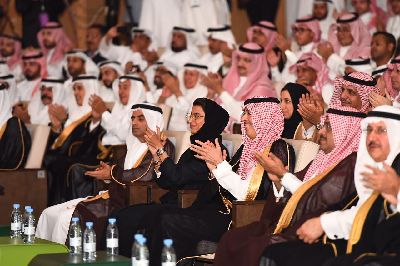 افتتاح معرض الرياض الدولي للكتاب والإمارات ضيف الشرف
