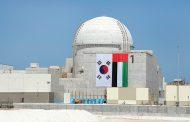 الإمارات أول دولة عربية تنتج أول «ميجاواط» للطاقة النووية السلمية